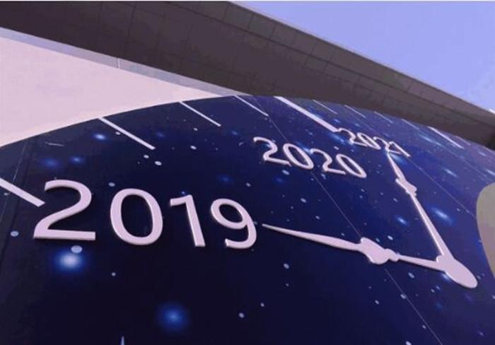 2018年度上海医药(工业)营销年会,胡庆余堂药业喜获嘉奖